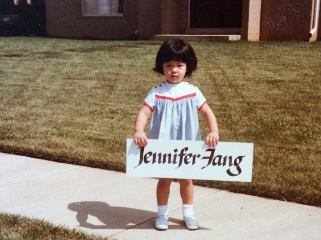 Jennifer Fang
